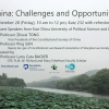 China: Challenges and Opportunities flyer